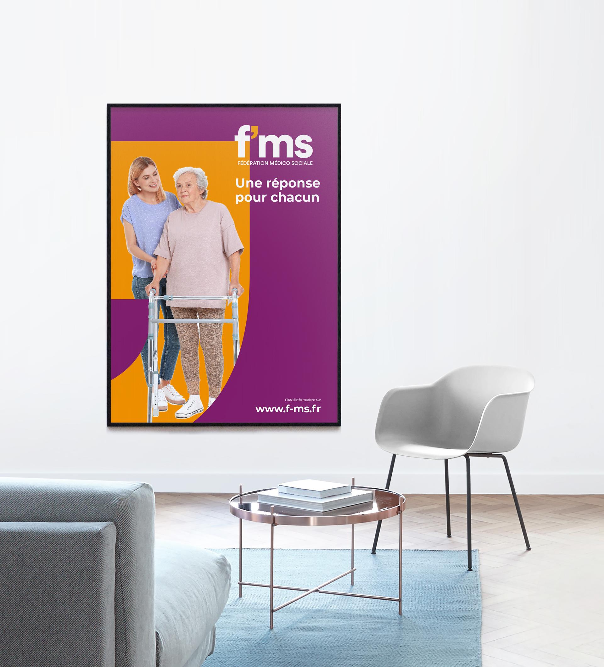 lezardscreation agence communication publicite vosges remiremont fms fms big poster scene mockup copie